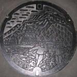 Kanalizace Odawara 2, Japonsko