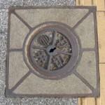 Kanalizace Sendai, Japonsko