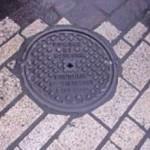 Kanalizace Ravenna, Itálie